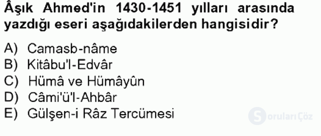 XIV-XV. Yüzyıllar Türk Edebiyatı Bahar Final 20. Soru