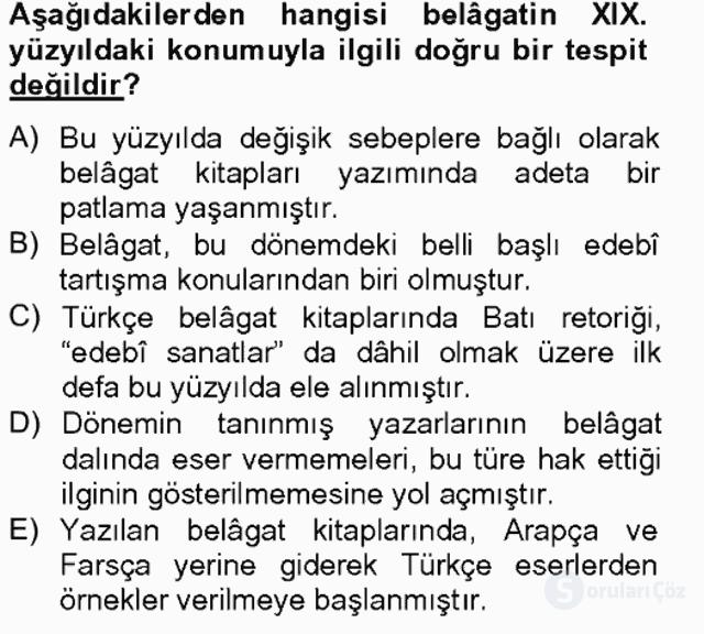 XIX. Yüzyıl Türk Edebiyatı Bahar Final 15. Soru