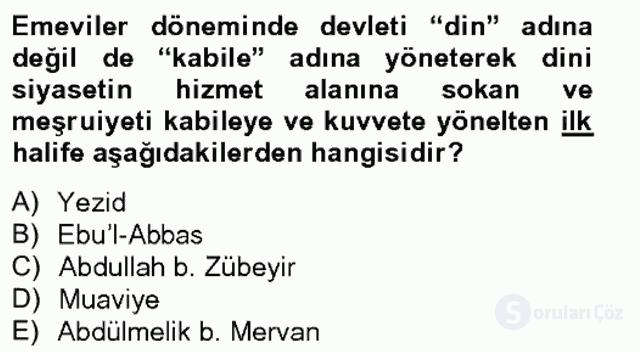 İslâm Kurumları ve Medeniyeti Bahar Final 6. Soru