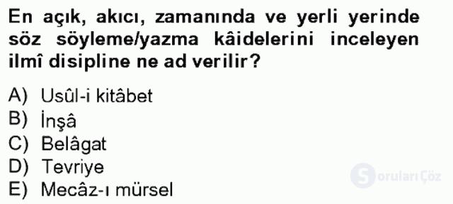 Türk İslâm Edebiyatı Bahar Final 5. Soru