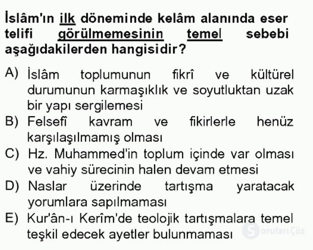 Kelâm'a Giriş Bahar Final 17. Soru