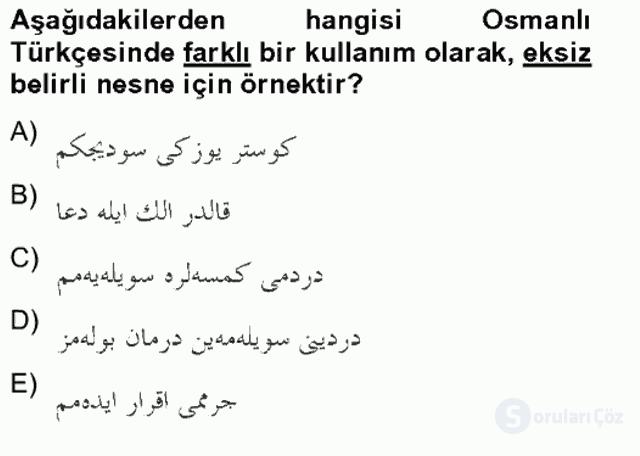 Osmanlı Türkçesine Giriş II Bahar Final 16. Soru