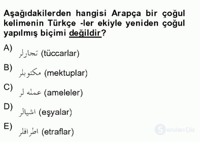 Osmanlı Türkçesine Giriş II Bahar Final 2. Soru