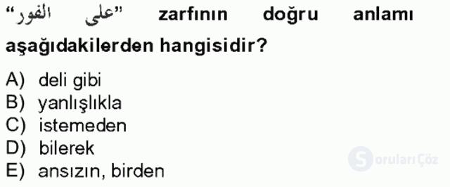 Osmanlı Türkçesine Giriş II Bahar Final 5. Soru