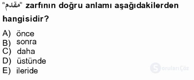 Osmanlı Türkçesine Giriş II Bahar Final 6. Soru