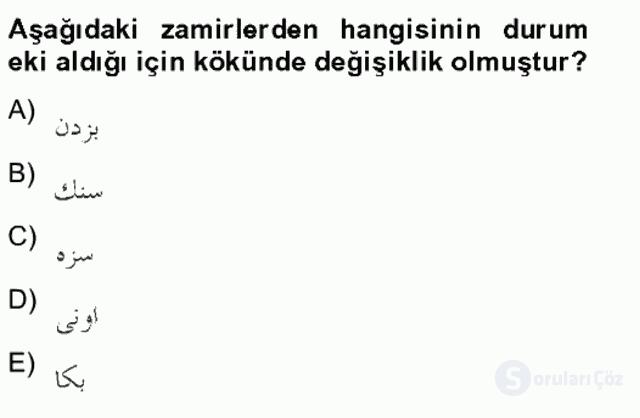 Osmanlı Türkçesine Giriş II Bahar Final 7. Soru