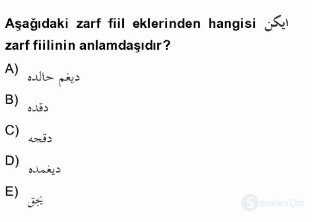 Osmanlı Türkçesine Giriş II Bahar Final 9. Soru