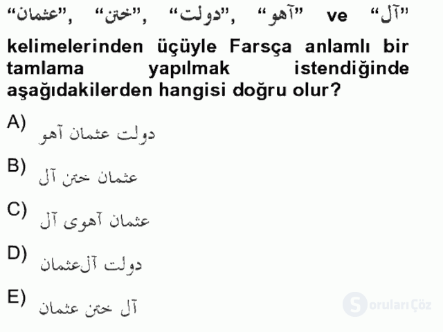 Osmanlı Türkçesi Grameri II Bahar Final 10. Soru
