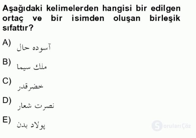 Osmanlı Türkçesi Grameri II Bahar Final 11. Soru