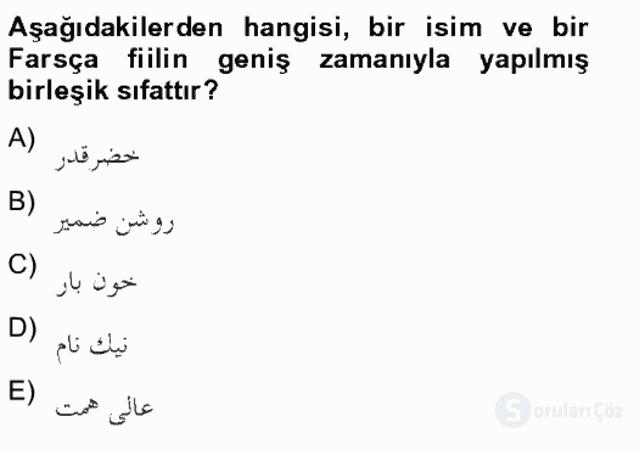 Osmanlı Türkçesi Grameri II Bahar Final 14. Soru