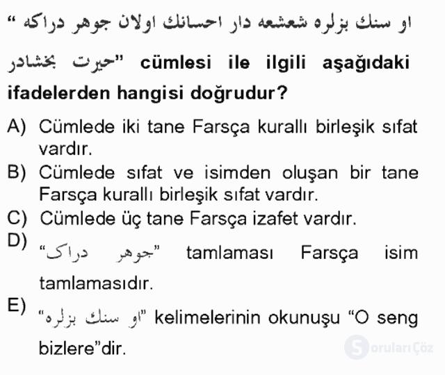 Osmanlı Türkçesi Grameri II Bahar Final 15. Soru