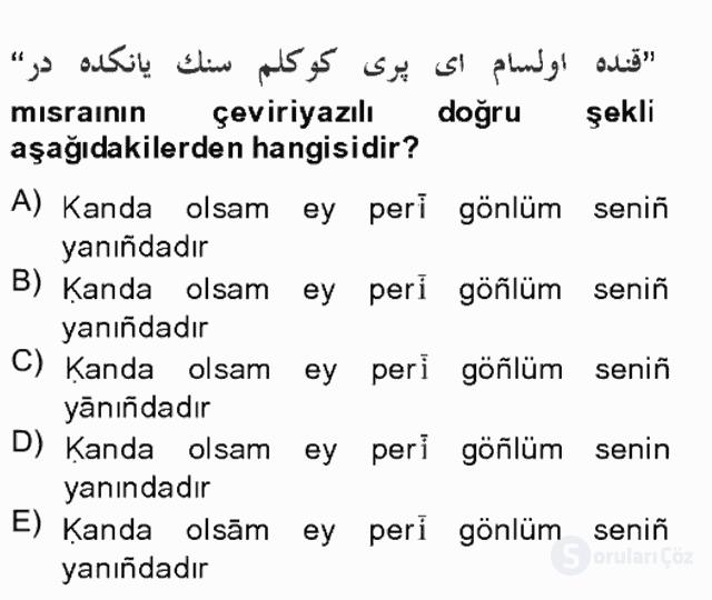 Osmanlı Türkçesi Grameri II Bahar Final 18. Soru