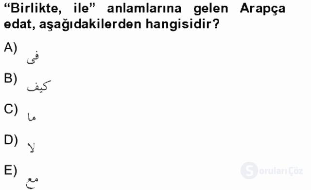 Osmanlı Türkçesi Grameri II Bahar Final 19. Soru