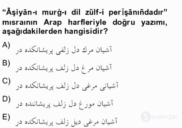 Osmanlı Türkçesi Grameri II Bahar Final 20. Soru
