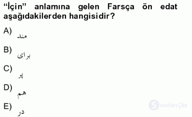 Osmanlı Türkçesi Grameri II Bahar Final 2. Soru