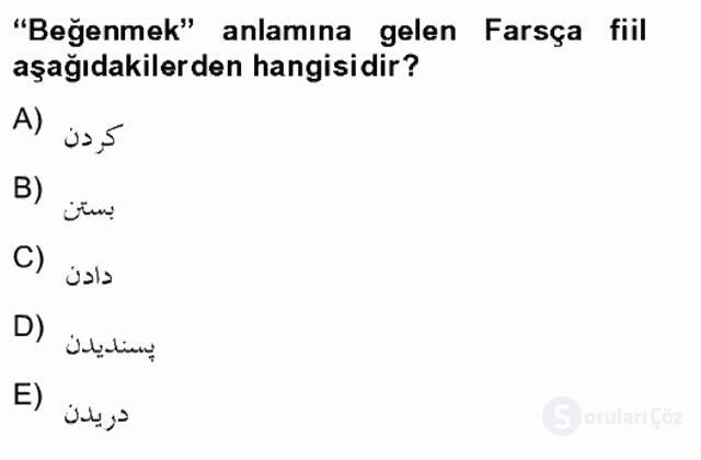 Osmanlı Türkçesi Grameri II Bahar Final 3. Soru