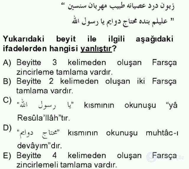 Osmanlı Türkçesi Grameri II Bahar Final 8. Soru